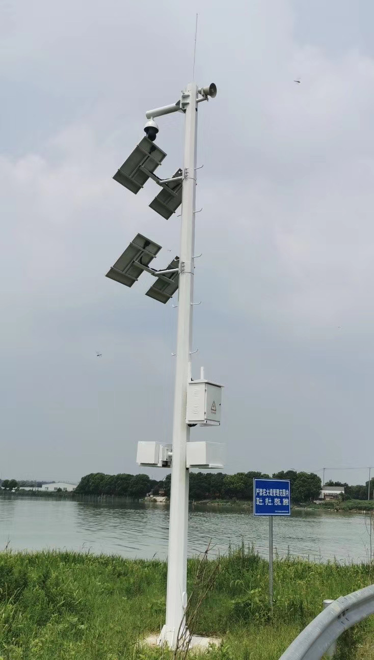 photovoltaic monitoring system