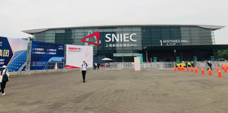 SNEC 14th International Photovoltaic Power Generation and Smart Energy Exhibition & Conference